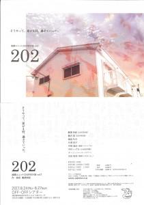 20170727125942212_0001