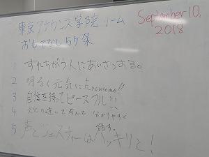 IMG_20180910_175005