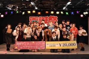 ☆DSC_0776