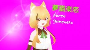 yumeneko