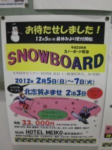 IMG_0140snowboard