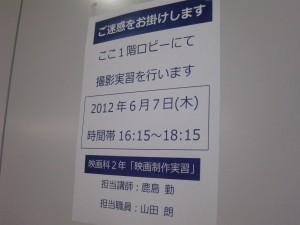 IMG_0669kokuchi