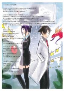 キャラクター表現ゼミ_01