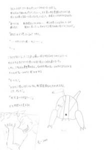 キャラクター表現ゼミ_02