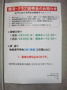 20130422