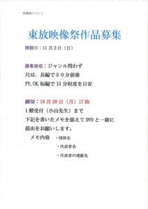 tohoeizosai-blog