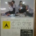 DSC_0153