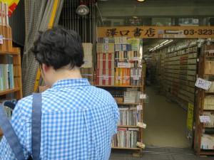 澤口書店1