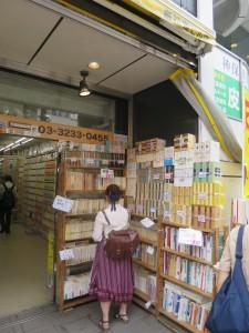 澤口書店2