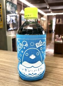 ペンギン・ハイウェイ_カップホルダー1