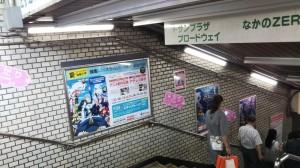 05中野2