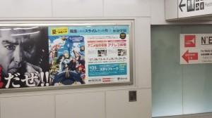 01新宿1