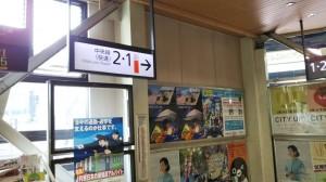 04四ツ谷2