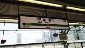 02東京1