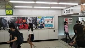 01新宿2