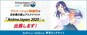 20200130