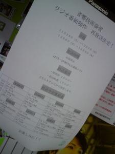 20101125084836