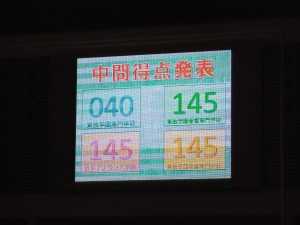 DSCF3966