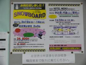 P1080719