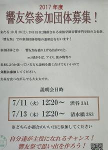IMG_4905[1]