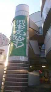 DSC_2886