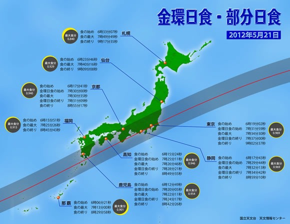 map-japan-ms