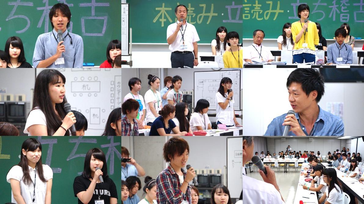 2013ドラマ091701