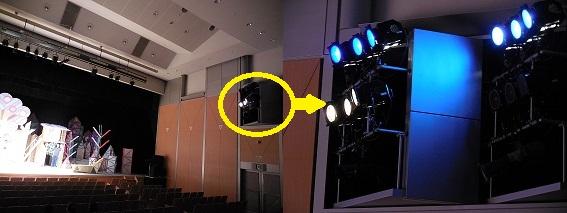 舞台照明④