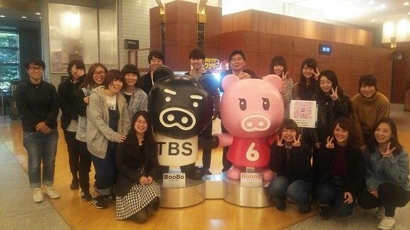 TBS見学集合写真
